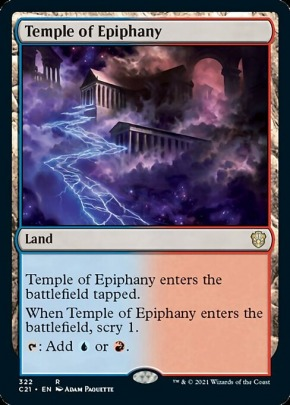 Temple of Epiphany